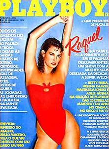 Playboy_1979-12_low