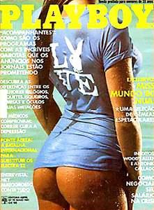 Playboy_1981-05_low
