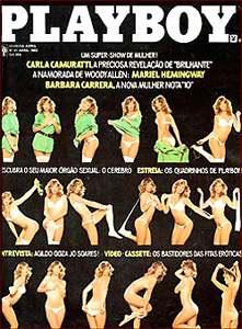 Playboy_1982-04_low