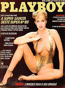Playboy_1983-11_low
