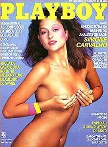 Playboy_1984-04_low