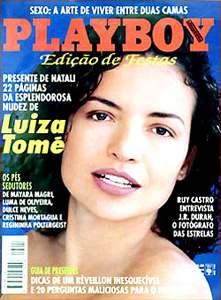 Playboy_1993-12_low