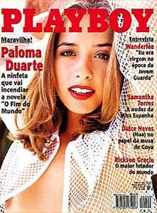 Playboy_1996-04_low