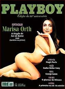 Playboy_1997-08_low