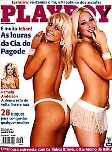 Playboy_1999-02_low