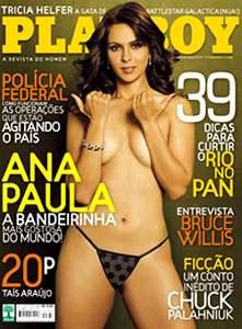 Playboy_2007-07_low