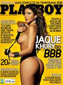 Playboy_2008-03_low