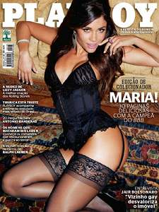 Playboy_2011-06_low