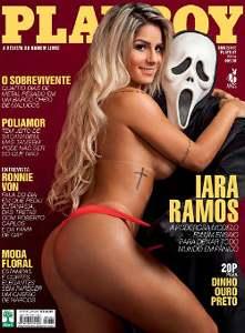 Playboy_2015-10_low