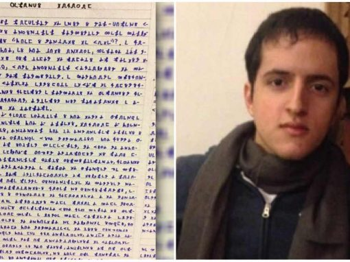 Menino do Acre entrou para lista de desaparecidos da Interpol
