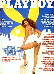 Playboy_1978-11_low