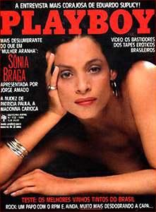 Playboy_1986-07_low