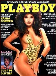 Playboy_1987-06_low