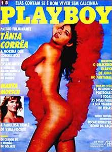 Playboy_1990-12_low