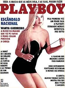 Playboy_1992-06_low