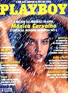 Playboy_1993-05_low