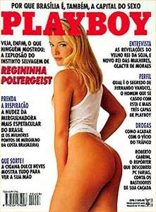 Playboy_1994-02_low