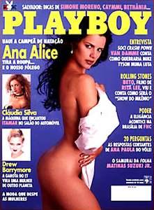 Playboy_1995-01_low