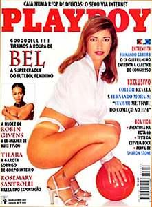 Playboy_1995-07_low