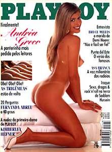 Playboy_1996-03_low