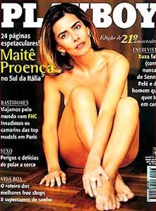 Playboy_1996-08_low