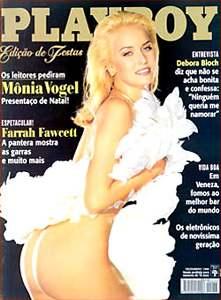 Playboy_1996-12_low