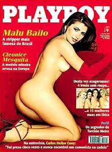 Playboy_1997-07_low