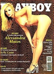 Playboy_1998-07_low