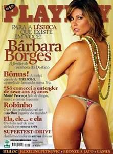 Playboy_2005-02_low
