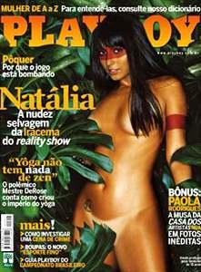 Playboy_2005-04_low