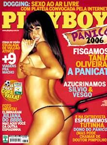 Playboy_2006-02_low