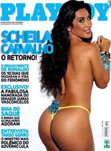 Playboy_2009-04_low