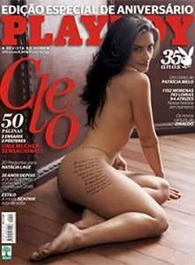 Playboy_2010-08_low