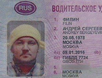 Russo recebe autorização para usar escorredor de macarrão em foto da carteira de motorista